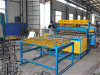 China Best Price Guarding Mesh Roll Welded Making Machine