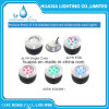 12VDC Recessed Underwater LED Swimming Pool Light