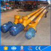 Super Quality Lsy219 Screw Conveyor