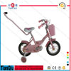 Kids Bike/Kids 4 Wheel Bike/ Kid Bike with Balance Wheel