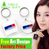 Custom Zinc Alloy/Metal/Acrylic Keychain for Souvenir Gift