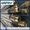 High Pressure Concrete Pump Rubber Hose Shotcrete Hose