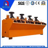 ISO Approved Flotator/Flotation Machine for Separating Colored Black Metal/Non - Metals/ Coal - Sparkling Stone/Talc