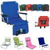 Outdoor Folding Aluminium Low Sand Beach Chair (SP-135)