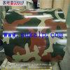 Pattern Printed Prepainted Steel Coil