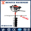 4 Stroke Auger Drill