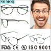 Old School Round Glasses Frame Men and Women Metal Optical Frames