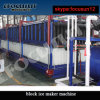Power Saving High Quality Block Ice Machine