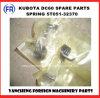 Kubota 688q/DC60 Spring
