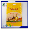 Laminated PP 25kg Bag of Rice