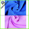 Microfiber Multifunction Towel (HC0203)