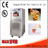 1. Ice Cream Machine with Puff Function and Pre-Cold Function