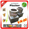 Automatic Electric Stainless Steel Chicken Plucker Defeathering Machine (VN-60)