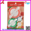 Plastic Good Quality Pompom Maker (XDKL-005)