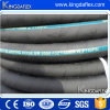 Excellent Quality Steel Wire Rubber Sandblasting Hose