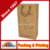Premium Small Brown Paper Shopping Bag (2144)