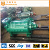 Civil Water Supply and Drainage Pump