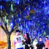 50cm Waterproof Hollow Meteor Light Outdoor LED Street Lights