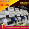 Similar to Ricoma Home Embroidery Machine 6 Head 15 Colors with Cheap Price and Good Sales Service Provided on Sale