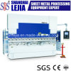 Pbh Series Pressbrake/High Efficrency CNC Pressbrake