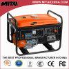 200A 5kw Gasoline Engine MMA TIG Welding Machine (WG200G)