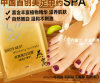 Bird′s Nest Whitening Foot Mask Dead Skin Remover Exfoliating Foot Mask