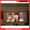 pH2.5 Indoor Fixed Installation LED Display Screen
