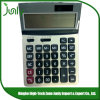 Muti-Function Calculator Scientific Fancy Electronic Calculator
