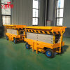 4-11m 500kg China Hot Sale Top Quality Telescopic Platform Mobile Scissor Lift with Ce ISO Certification
