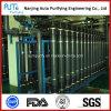 UF Membrane Ultrafiltration System