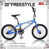 Cheap BMX Freestyle Bicycle (ABS-2033S)