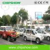 Chipshow AV10 Outdoor Full Color Advertising LED Display