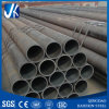Hot Rolled Carbon Steel Pipe in High Quality