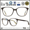 High Quality Acetate Eyeglass Frame Italy Designer