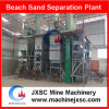 Monazite Concentration Machine Electrostatic Separation Machine, Beach Sand Concentration Plant