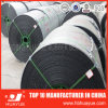 Professional Steel Cord Conveyor Belt Manufacturer