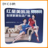 8FT Curvy Shape Aluminum Tube Frame Display Banner Stand for Trade Show