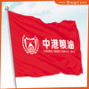 Custom Government Institute Flag for Outdoor or Event Advertising Model No.: CF-002