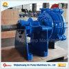 Rubber Lined Mineral Sand Handling Slurry Pump Exporter