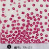 Tsautop 0.5/1m Width Flower Hydro Dipping Film Water Transfer Printing Film PVA