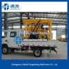 HFT200 Truck Mounted Water Well Drilling Rig