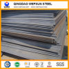 Carbon Steel Hot Rolled Sheet