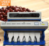 Vsee RGB Full Color Red Bean Color Sorter