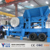 High Performance Stone Crushing Plant (PP)