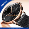 Multiple Time Zone Complete Calendar Week Fashion Quartz Wrist Watch