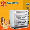 Good Price 3 Decks 9 Trays Kitchen Equipment Bread Baking Oven