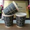 Hot Selling New Design Disposable Coffee Paper Cup Factory Custom Logo Printed