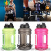 Wholesale Customized Fitness 2.2L Plastic Water Bottle