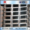 GB ASTM BS Standard U Channel Steel