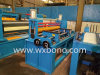 Steel Slitting Equipment